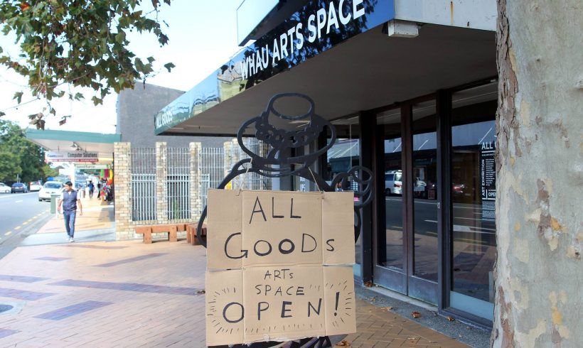 All Goods – Whau Arts Space – 2016