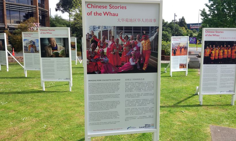 Chinese Stories of the Whau