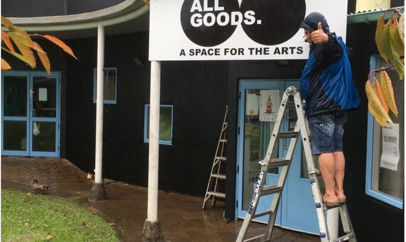 All GOODS | a space for the arts
