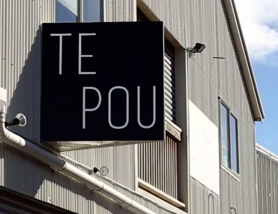 Te Pou 2015 – 2018